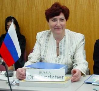 Ходжер Тамара Викторовна